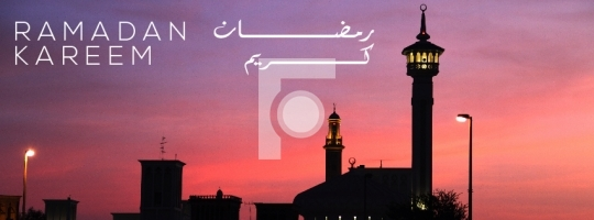 Ramadan Kareem Facebook Cover Image Stock Photo
