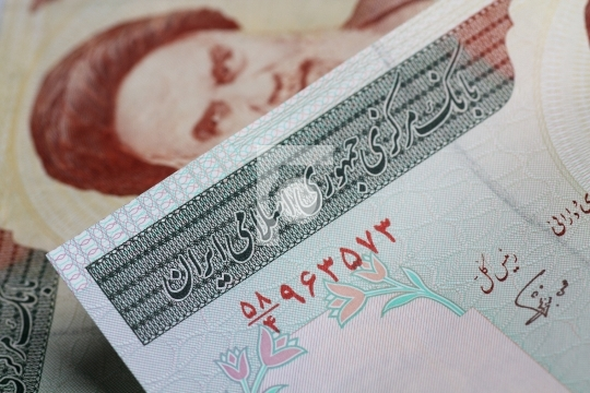 Rial Iranian Currency - Iran Middle East