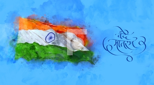Vande Mataram Indian Flag Free Stock Photo