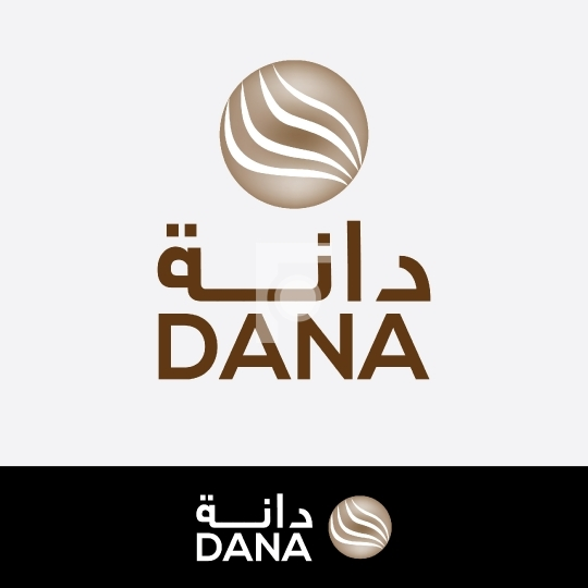 Dana Arabic & English Readymade Company Logo Design Template